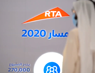 video of Dubai Metro Route 2020 to start operation on 1/1/2021