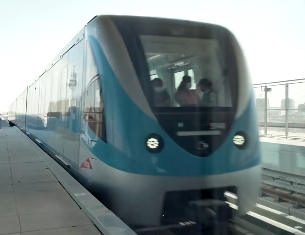 video of The first trips of Route 2020 at the 4 stations