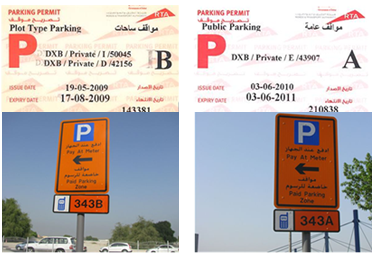 Parking Seasonal Cards