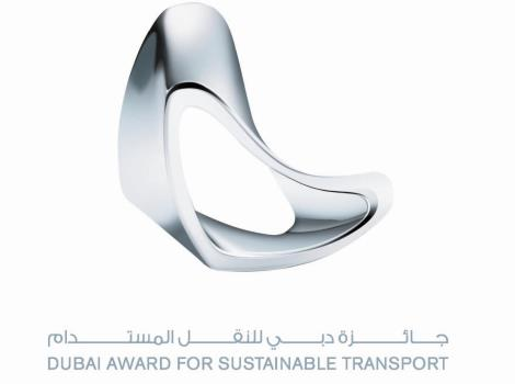 Dubai Award for Sustainable Transport