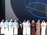 The Hamdan Bin Mohammed Award for Smart Government -City Makers Race (Red Team)