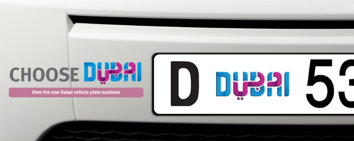 Dubai Brand Vehicle Plate Numbers
