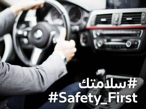 Urging motorists to avoid driving while feeling exhausted and sleepy in Ramadan