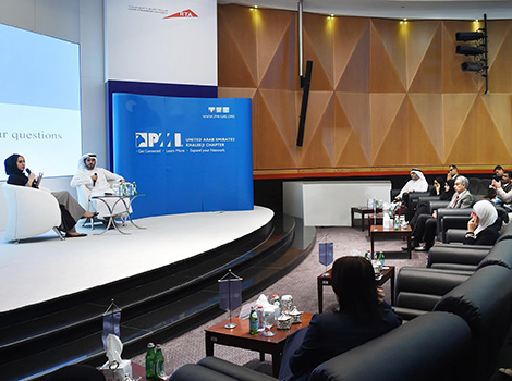 Workshop about Hamdan Bin Mohammed Award for Innovation in Project Management