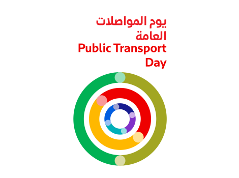 Public transport Day logo