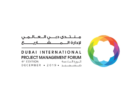 The 6th Dubai International Project Management Forum logo