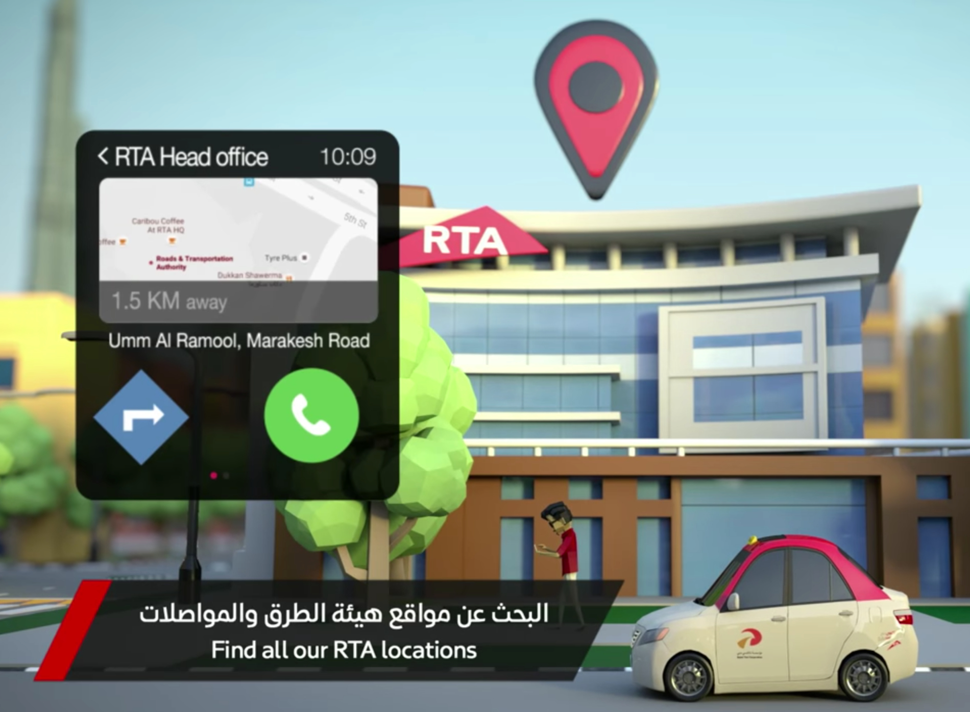 Dubai Drive App for Drivers & Vehicles services video