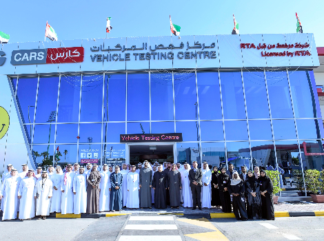 an image showing Mattar Al Tayer opening  Cars Centre
