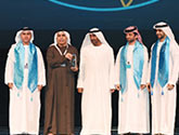 The Hamdan Bin Mohammed Award for Smart Government - Best New Government Service.