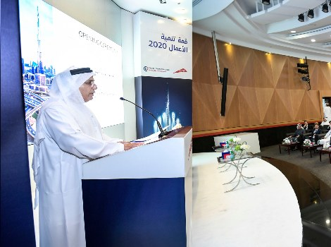 an image of Al Tayer delivering a speech at the opening of the summit