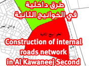 Project image of The construction of internal roads network in Al Kawaneej Second