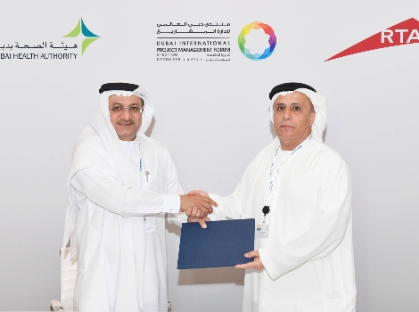 An image of Al Qatami and Al Tayer during the signing of the MoU