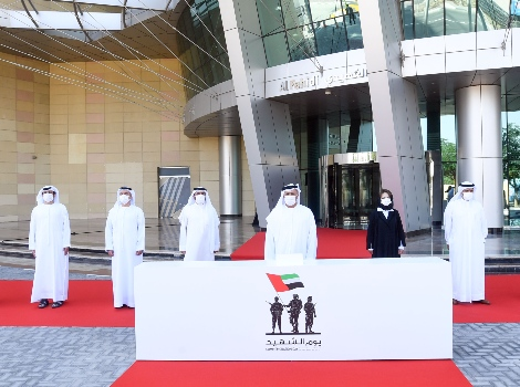 an image of Al Tayer with RTA board members on commemoration day