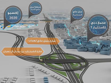 Rta Dubai Today Rta Opens Sheikh Zayed Bin Hamdan Al
