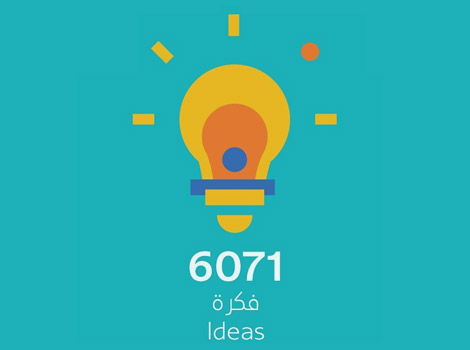 Receiving 6071 ideas, observations from MBR Smart Majlis