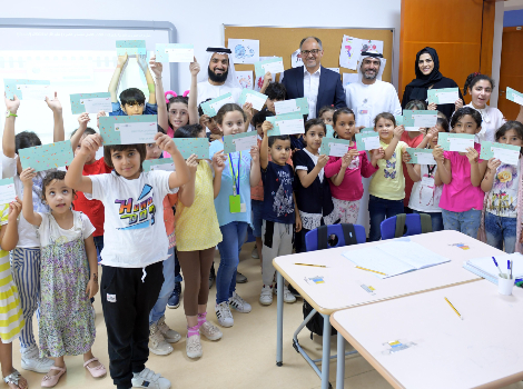 An image with Students marking year of Zayed