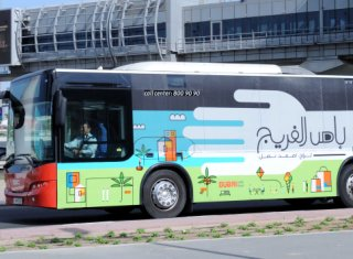 Al Freej Bus lifts 50 thousand riders since debut last July 2015