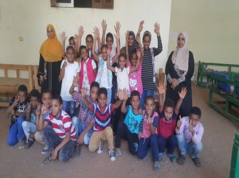 Image of children in Egypt during the launch of the Thuraya Fund initiative
