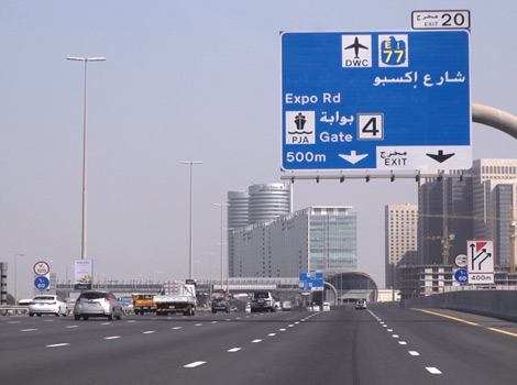 an image of Jebel Ali Lehbab Road