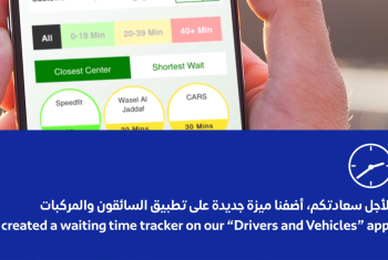 vedio of Check the shortest time for your vehicle testing