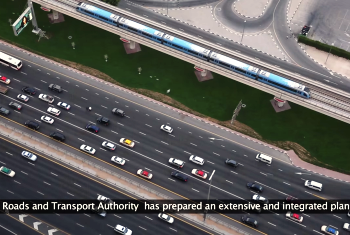 video of The awarding of Route 2020 Project