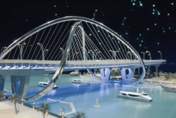 video of The new Shindagha Bridge unique modern design