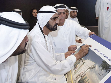an image of Mohammed bin Rashid approves a package of 'Happiness and Leisure' projects