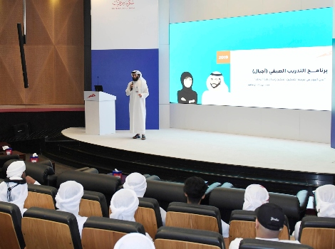 an image of Mansour Al Falasi presenting AJYAL
