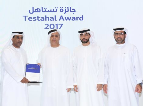 an image from Honouring winners of Testahel Award