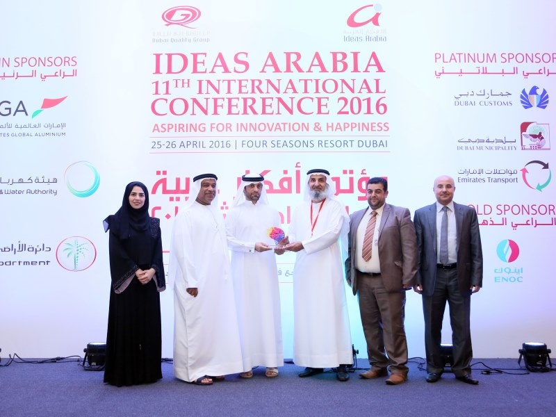 Arab Ideas Award for recycling Bus Wash Water