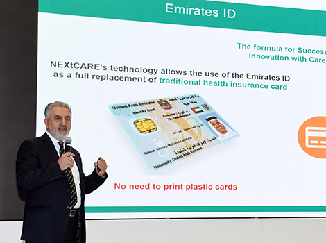 an image of Emirates ID