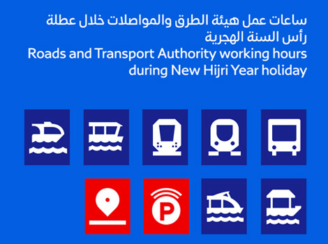 Service timing during New Hijri Year holiday