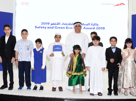an image of Al Tayer amid honourees