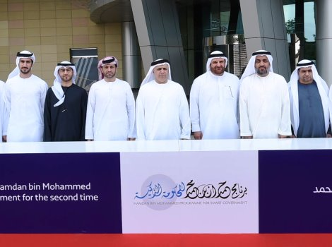 Hoisting flag of Hamdan bin Mohammed Program for Smart Govt. for second time