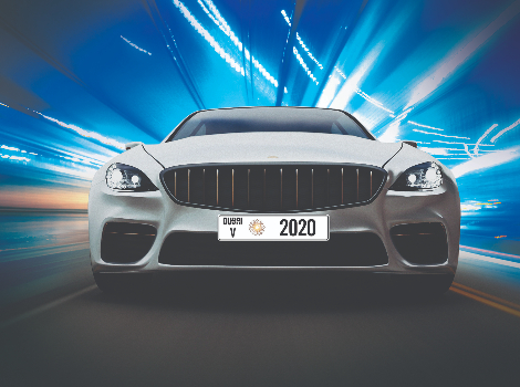 an image of the number plate 2020