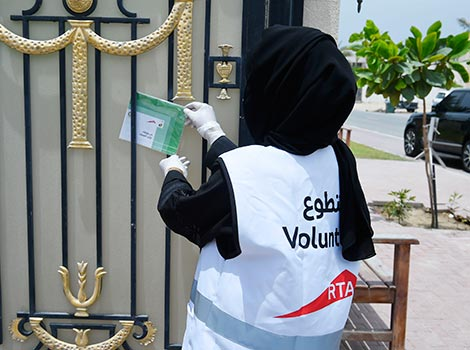 One of the volunteers in RTA's Ramadan initiatives