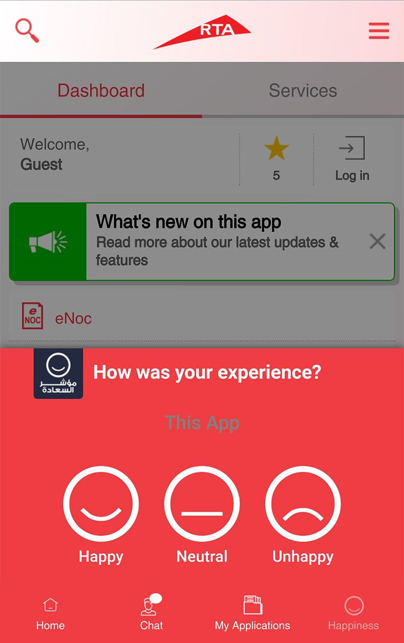 Corporate services app user feedback screen
