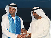 Awards presentation image on