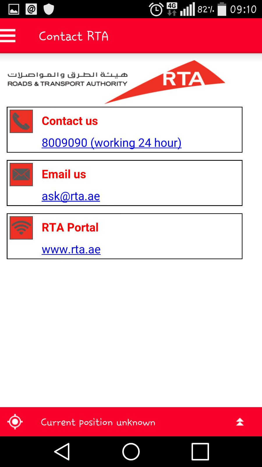 Wojhati App contact RTA screen