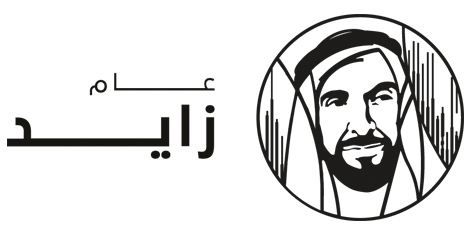 Year of Zayed 2018 banner