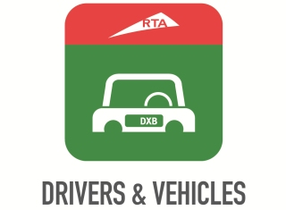Drivers and Vehicles Application Icon