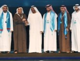 The Hamdan Bin Mohammed Award for Smart Government –Number One Award