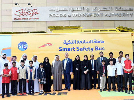 Article image of Smart Safety Bus