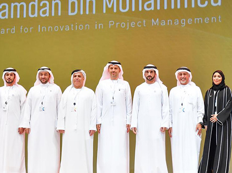An image of the winners of HBMA for Innovation in PM Award