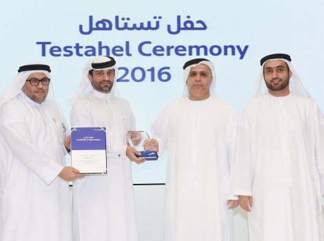 Honoring  winning institutions & individuals in Tastahel Award as part of Happiness Week events
