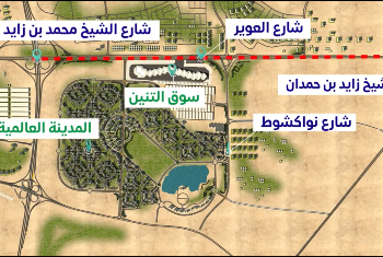 video of Opening the 1st phase of the development project of Al-Awir Rd