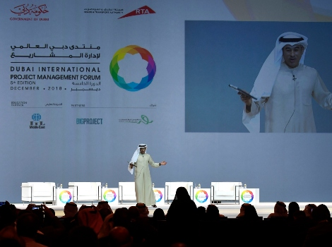 "An image from ""Project Management for Shared Economy"" the Last Session in DIPMF by H. E. Mohamed Alabbar"