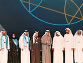 The Hamdan Bin Mohammed Award for Smart Government -Best Government Partnership.