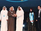 The Hamdan Bin Mohammed Award for Smart Government -Best Contact Center
